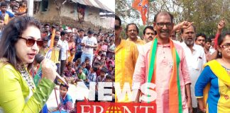 Competition between candidates at birbhum