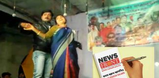Drama on the occasion of shiv puja