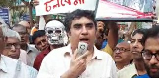 Durgapur Procession for future ghost movie promotion