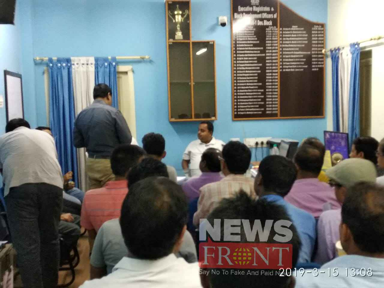 Emergency meeting on election code of conduct at purbasthali