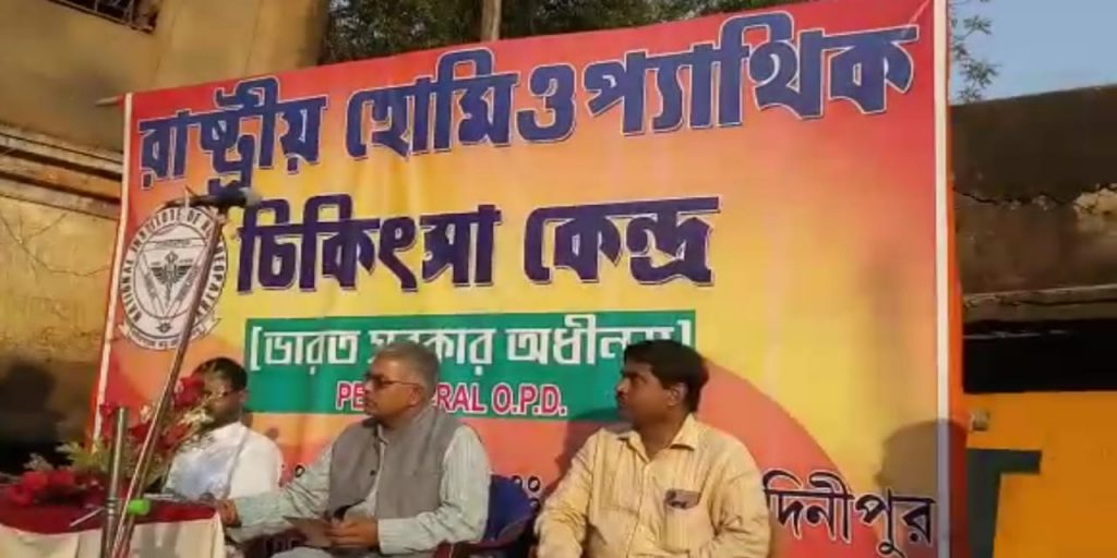 Health Camp Inauguration by dilip ghosh