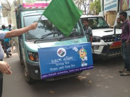 Inauguration of tablo car for aware new voters