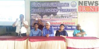 Inauguration of website of balurghat college