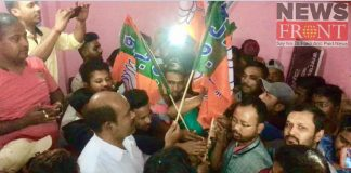 Joined to bjp before election