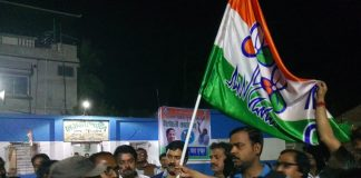 Leaving congress party join tmc