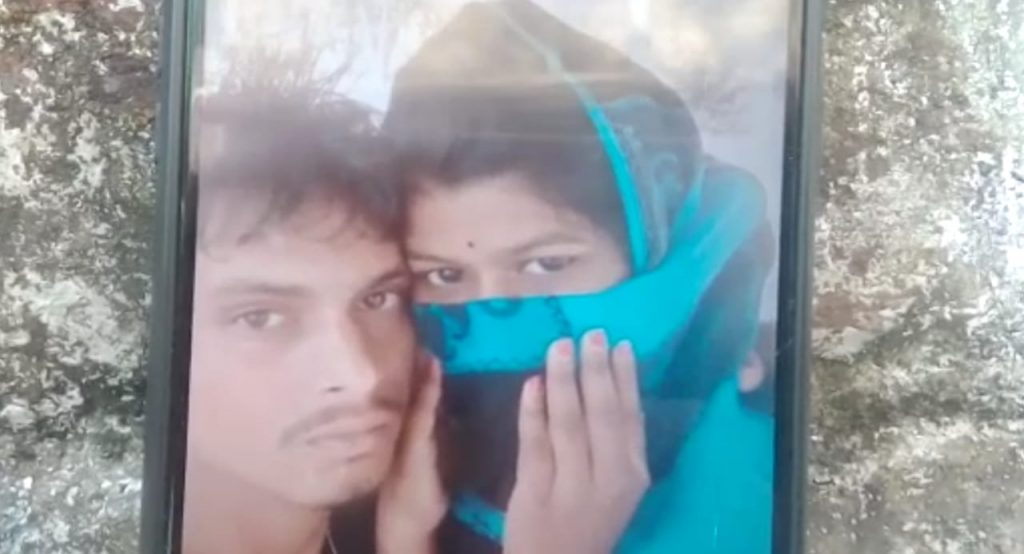 Lover suicide for family disagree