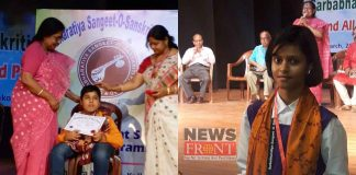 Medinipur success in the all India Recitation competition