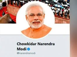 Modi is Chowkidar narendra modi on Twitter