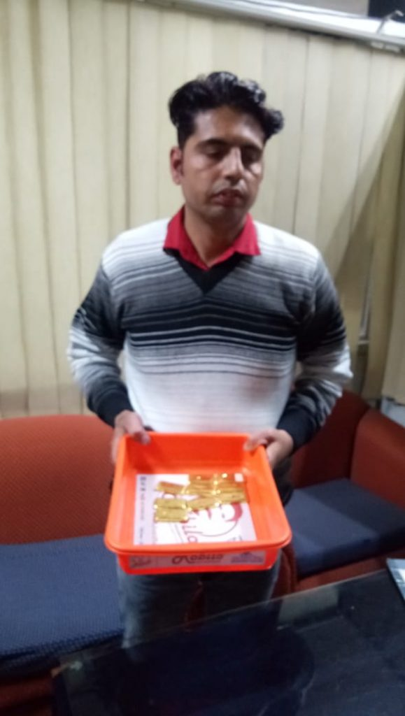 One arrested with stolen gold