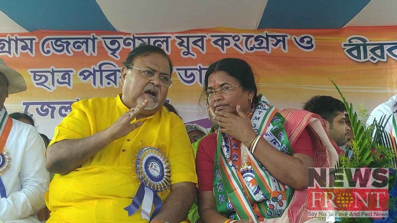 Partha said did not destroyed party image for robbers