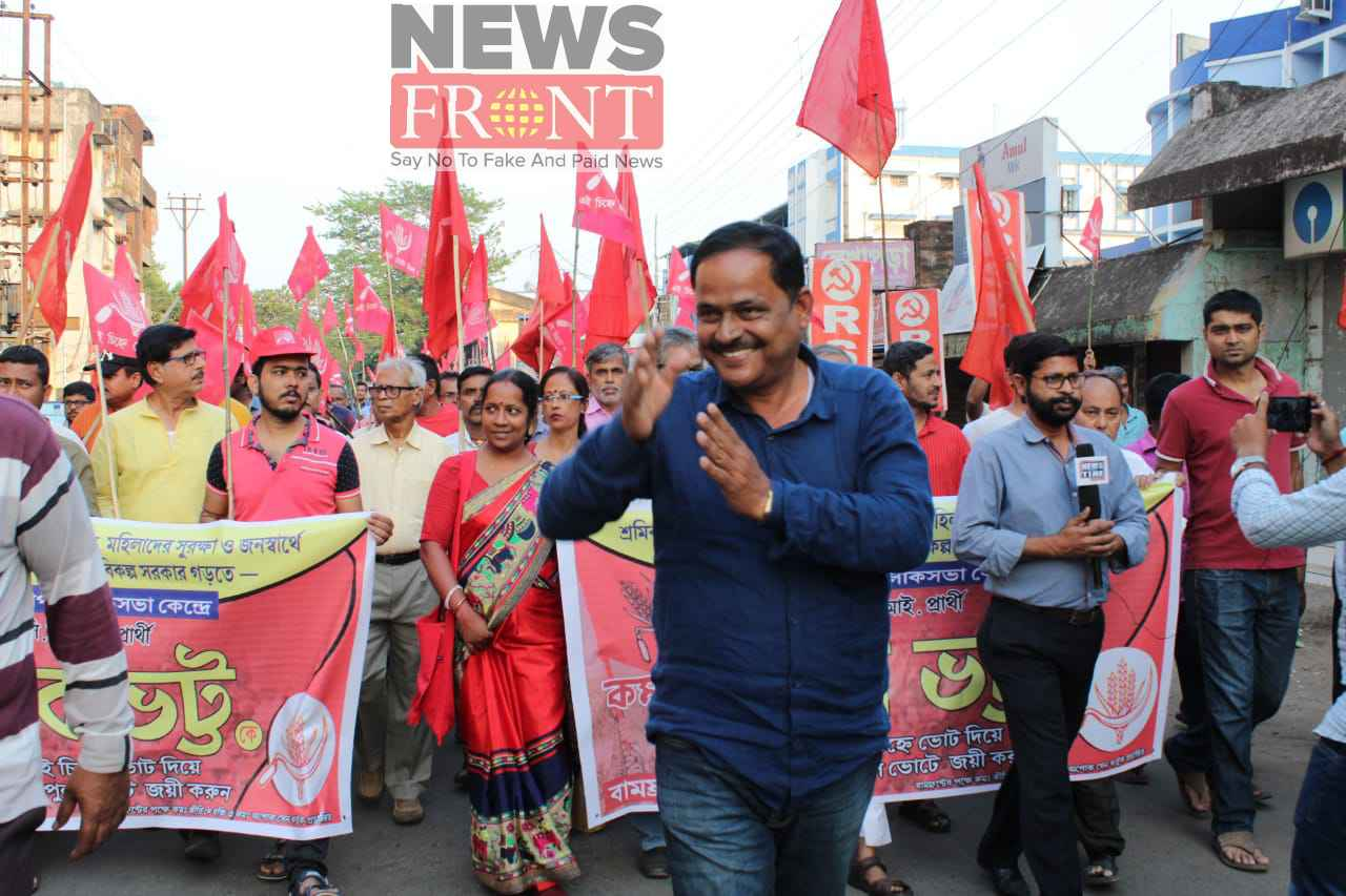 Procession for support leftfront candidate