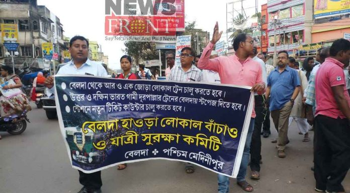 Procession of belda howrah local bachao committee