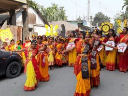 Spring festival rally at bidhannagar