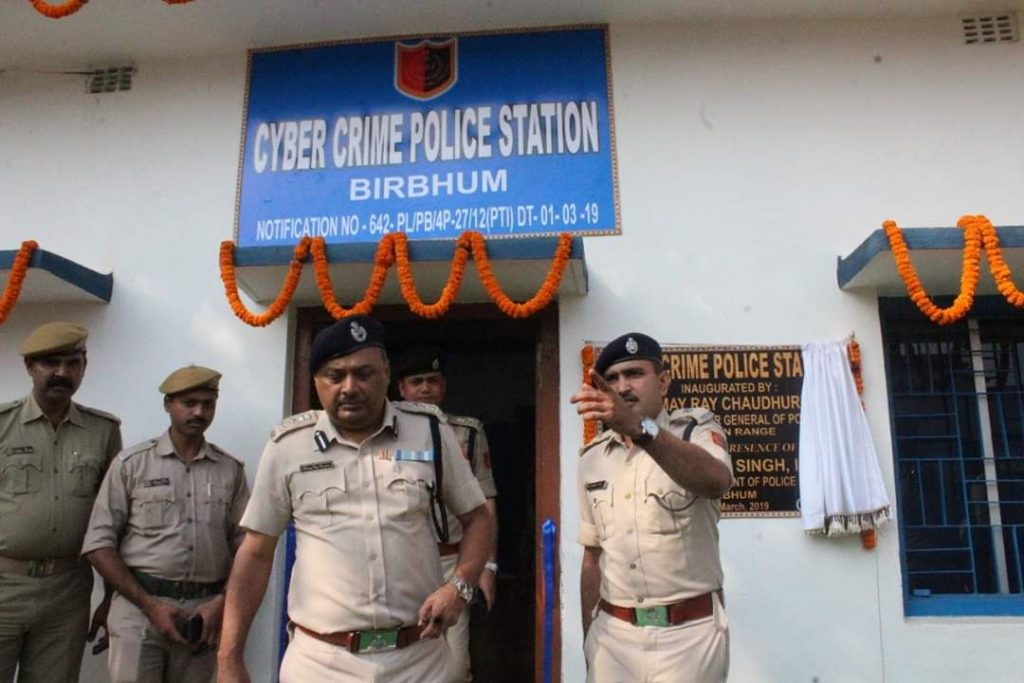The integration of Cyber Crime station at shuri