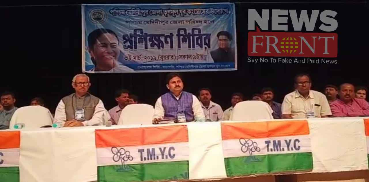 Training camp initiative by tmc youth congress at west medinipur