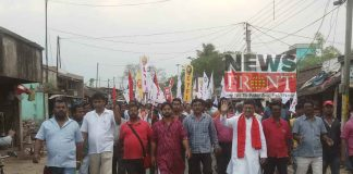 Vote promotion of dyfi candidate