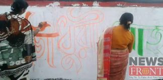 Women Wall writing of election