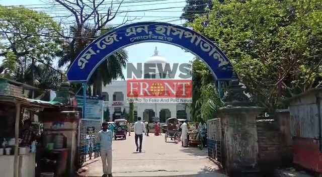 Accusation of gave stale food against hospital authorities