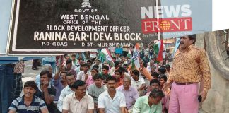 Agitation in front of bdo office