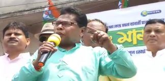 Ajit Insinuation to dilip ghosh