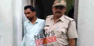 Arrested traders on charges of fake sign 3