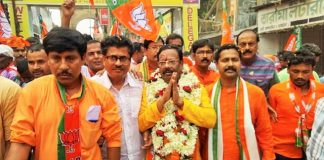BJP nomination submitted