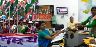 Birbaha submitted nomination paper