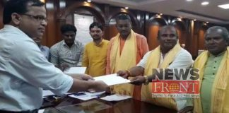 Bjp candidates submitted nomination paper