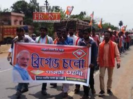 Bjp procession at garbeta