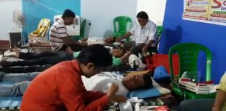 Blood donation Camp to remember Nazim Ahmed