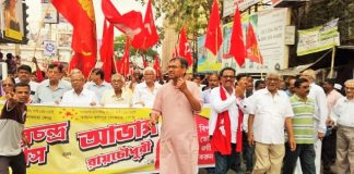 CPIM candidates submitted nomination