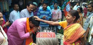 Campaign of bjp candidate at balurghat