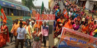 Campaign of bjp candidate at jhargram