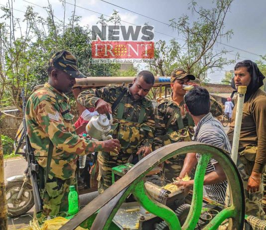 Central forces facing problem due to sunlight