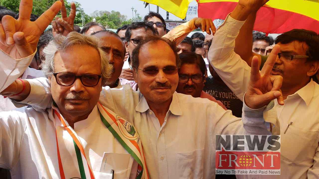 Congress Submit nomination papers