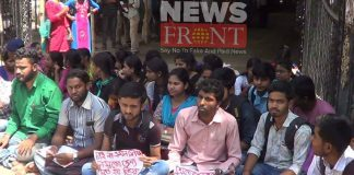 Demonstrations of students at balurghat college