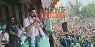 Dev at kaliaganj meeting