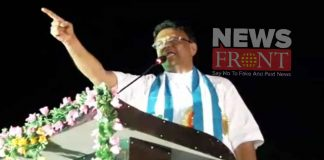 Insinuation of firhad to adhir at election campaign