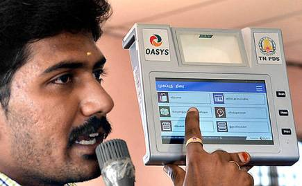 Machine Installed at Ration Shop to stop corruption