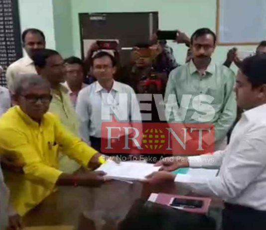 Manas submitted nomination paper