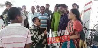 Presiding Officer in front of tmc protests