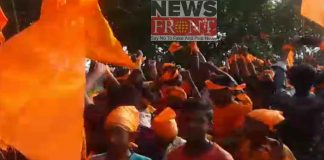 Rally on the occasion of ramnavmi