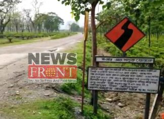 Residents are happy due to concrete road