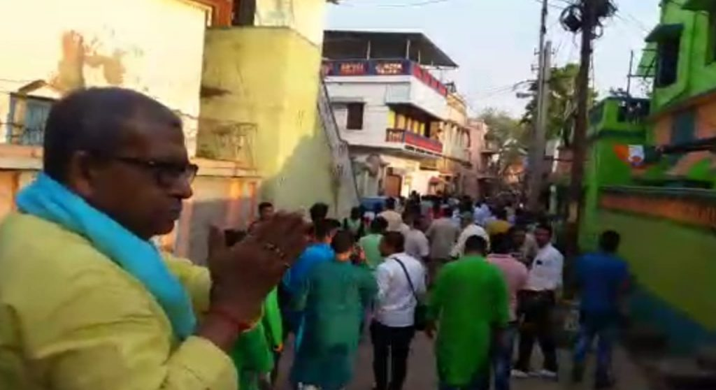 The election procession of tmc
