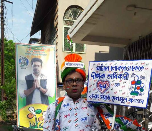 Tmc worker fan of dev