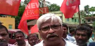 allegation of obstructed leftfront procession