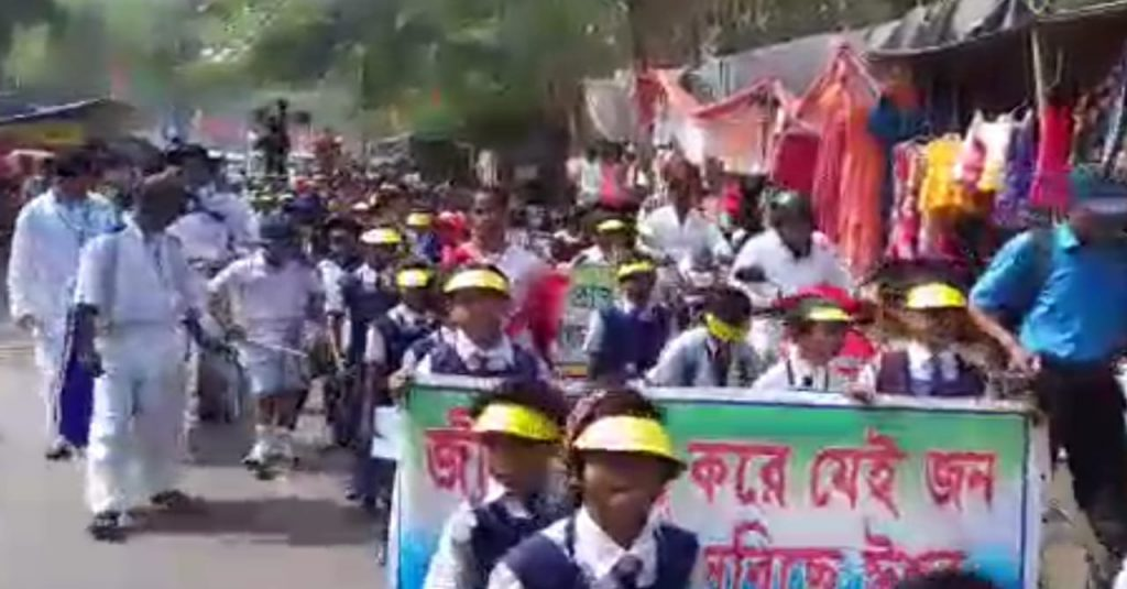 the Subho Noboborsho rally of midnapore