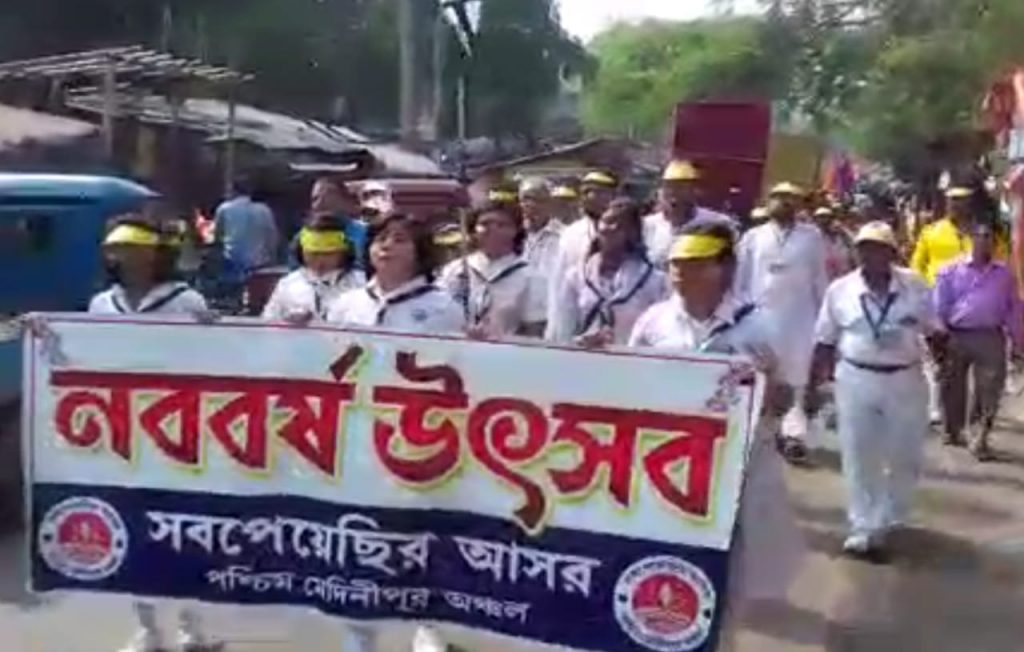 the Subho Noboborsho rally of midnapore3