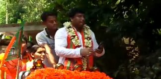 the election promotion of bjp candidate