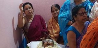 the mother of anubrata mondal is death